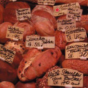 製パン職人プログラム2018:家賃補助あり!